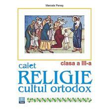 Caiet de Religie