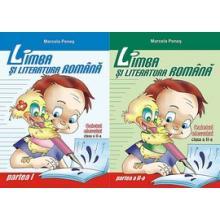 Set Caiet Limba Romana clasa a II-a special pentru Manualul de limba romana