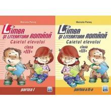 Set Caiet Limba Romana clasa a III-a special pentru Manualul de limba romana
